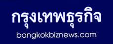 Logo-Bangkokbiznews