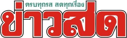 Logo-Kaosod