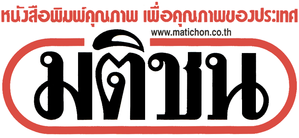 Logo-Matichon