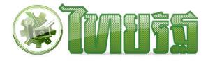 Logo-Thairath