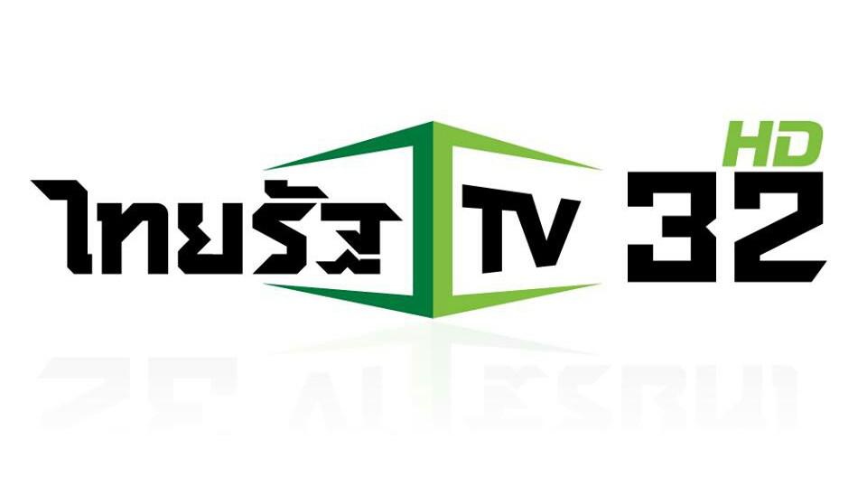 Thairath TV32