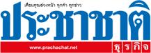 Prachachart logo