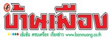 banmuang logo