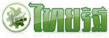 thairath logo
