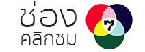 chanal 7 logo V2