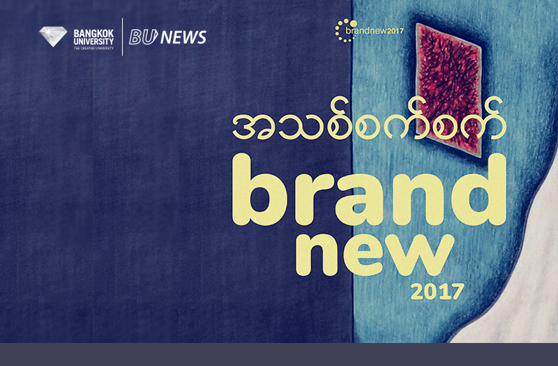 bu-news-61-01-06-news-news-1-1