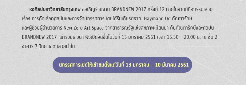 bu-news-61-01-06-news-news-2-10