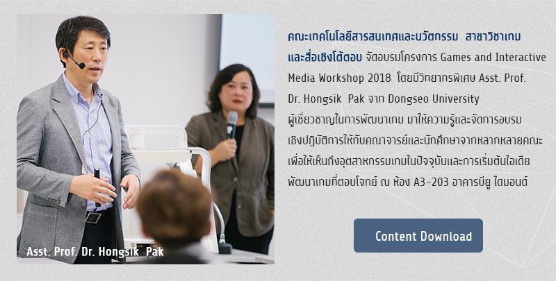 bu-news-61-01-06-news-pride-2-1q