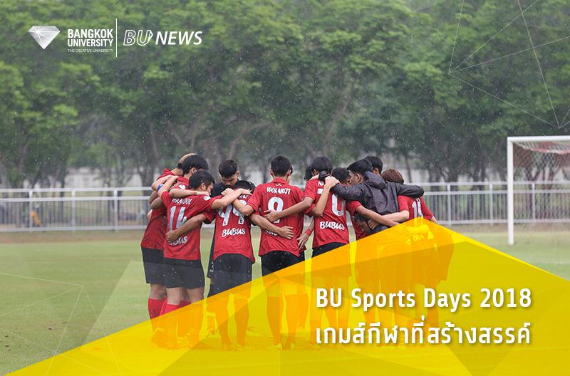 bu-news-61-02-07-news-1-1