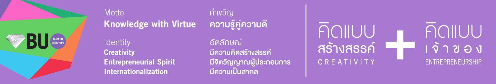 bu hotnews_60_02_15[800px]-0H