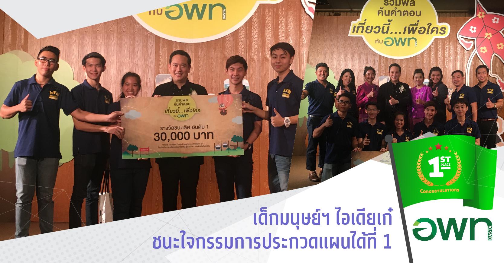 bu news_60_07_07_pride_temp_cover