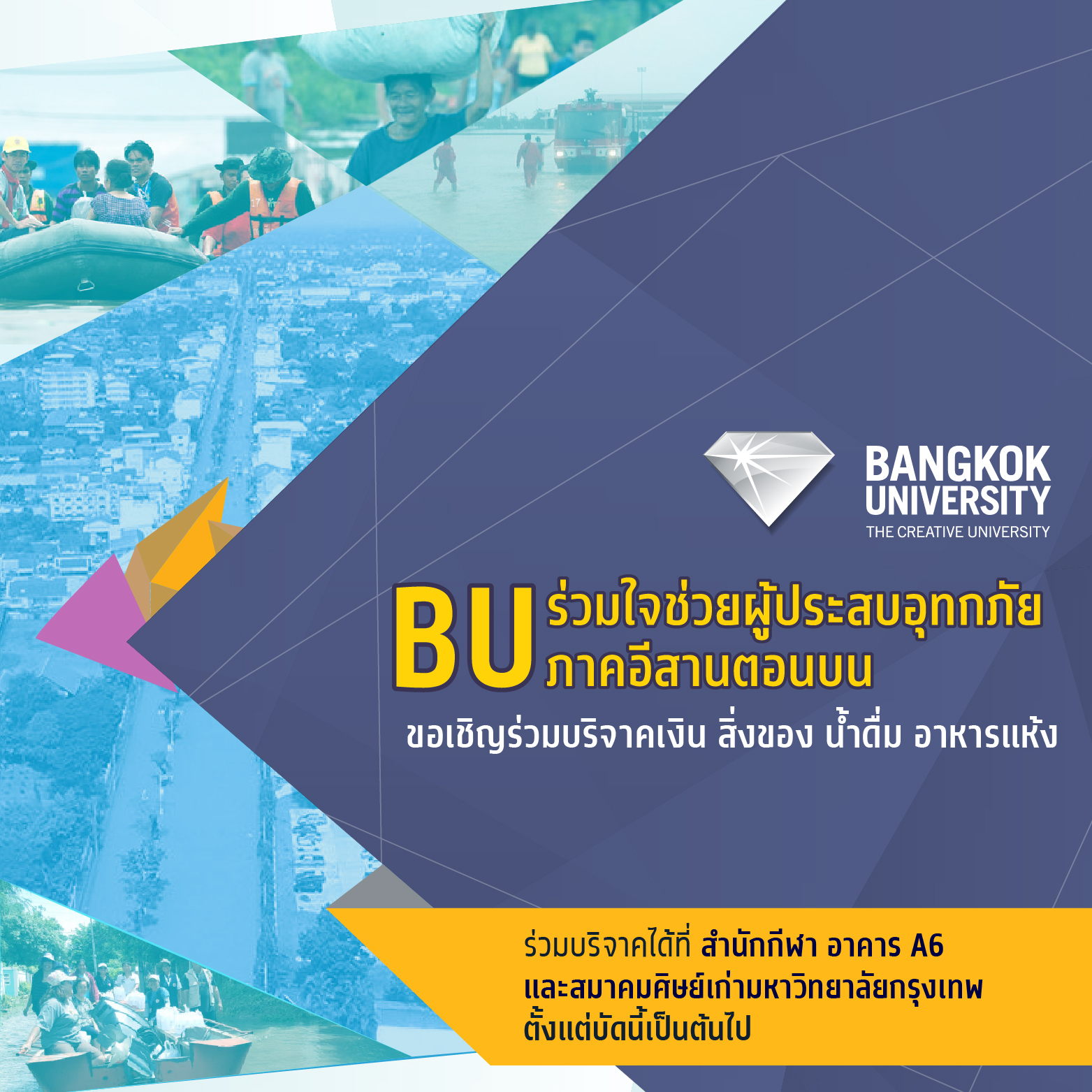 bu news_60_08_01_hotnews[t]-01