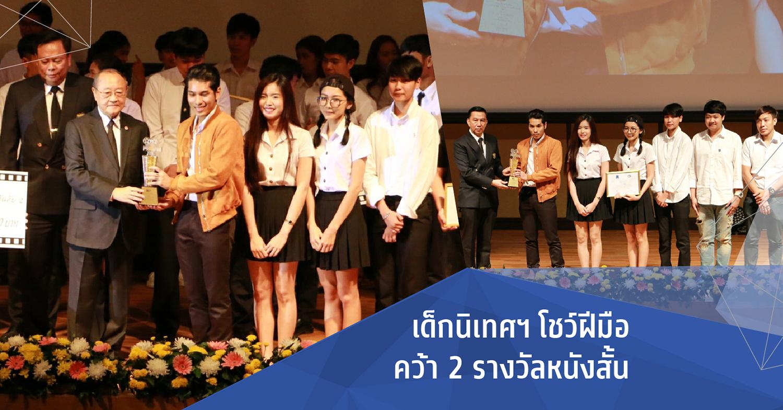 bu news_60_08_18_pride_temp1_cover