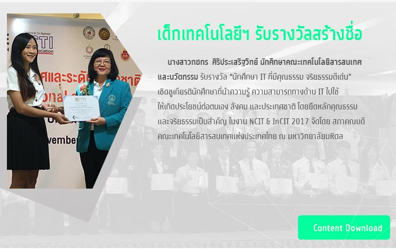 bu-news-60-11-08-news-pride-tmp2
