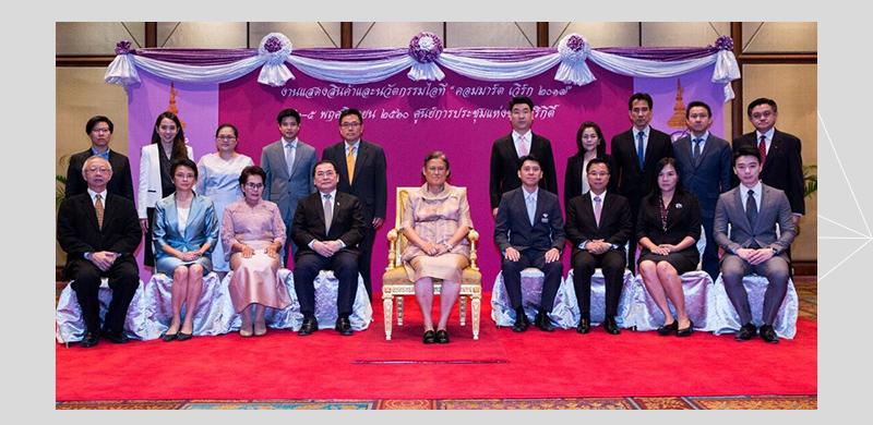 bu-news-60-11-08-news-pride-tmp4