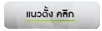 BU Logo_icon-06