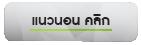BU Logo_icon-07