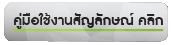 BU Logo_icon-09