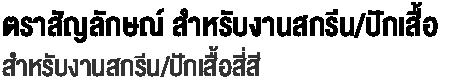 icon-ident 03-icon-1