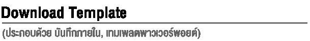 icon-load 03-icon-1